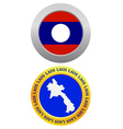 button as a symbol LAOS vector image