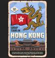 hong kong flag dragon and pagoda chinese travel vector image vector image