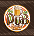 logo for beer pub vector image