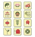 Chinese icons bamboo series vector image vector image