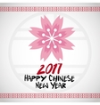 chinese new year 2017 pink flower vector image