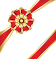 Christmas box gift ribbon vector image