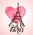eiffel tower and watercolor heart vector image