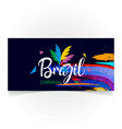 happy brazilian carnival day blue carnival banner vector image