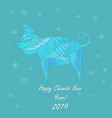 new year greeting card with patterned pig vector image