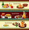 spanish cuisine dinner restaurant banner set vector image vector image