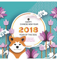 year of the dog 2018 happy chinese new year 2018 vector image vector image