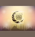 mosque and crescent on blurred background vector image