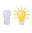 lightbulb - creative sketch draw vector image vector image