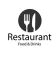 restaurant food drinks logo fork knife backgroun vector image