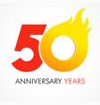 50 anniversary flame logo vector image