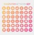 big computer networks flat trendy icon set vector image