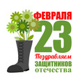 Soldiers shoes and bouquet of military greens
