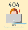 website error 404 page not found vector image
