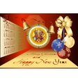 Postcard with Christmas and New Year vector image