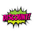 sale shopping discount comic text speech bubble vector image vector image