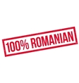 100 percent romanian rubber stamp vector image