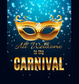 carnival party mask holiday poster background vector image vector image
