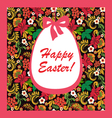 Happy Easter for greeting card vector image vector image