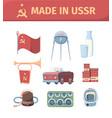 items made in ussr set sputnik glass bottle vector image