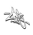 love word drawn hand in graffiti style vector image vector image