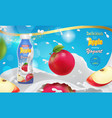 red apple falling into yogurt advertising vector image vector image