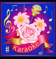 label background karaoke with music vector image