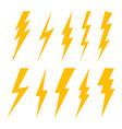 lightning bolt flash thunderbolt icon of vector image