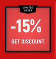 sale 15 percent off get discount website button vector image vector image