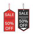 sale tag template vector image