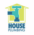 water tap house plumbing repairing works isolated vector image vector image