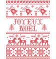 christmas pattern joyeux noel seamless vector image vector image