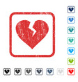 heart break icon rubber watermark vector image vector image