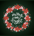 merry and bright christmas hand lettered greeting vector image