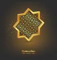 ramadan kareem 3d octagon vector image