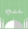 ramadan kareem flat design vector image vector image