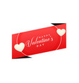 valentines day background in abstract style vector image
