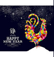 Chinese new year 2017 color low poly rooster art vector image vector image