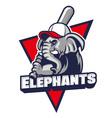 elephant baseball mascot vector image vector image