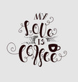 my love is coffee vector image