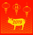 chinese new year 2019 year of the yellow pig vector image