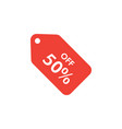 discount tag graphic design template isolated vector image vector image