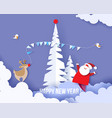 merry christmas card color paper cut design vector image vector image