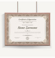 official beige guilloche border for certificate vector image vector image