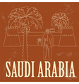 Saudi Arabia Retro styled image vector image vector image