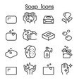 soap icon set in thin line style vector image