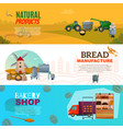 bread manufacture horizontal banners vector image vector image