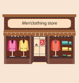 clothing store boutique vector image vector image