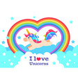 cute rainbow unicorn cartoon funny baby rainbow vector image vector image