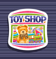 logo for toy shop vector image vector image